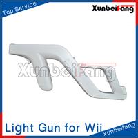 Light Zapper Gun for Wii Remote Nunchuk Controller White
