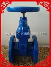 low pressure cast steel sluice gate valve