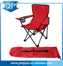 cheap folding relax chair with armrest