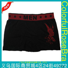 Factory directly supplied shorts