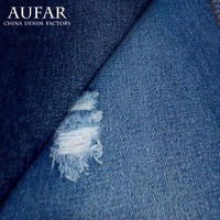 5331B132 high quality 100% cotton denim jeans fabric wholesale