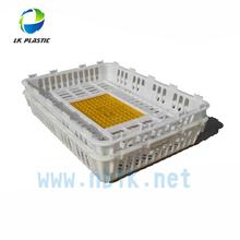 Plastic chicken transport coop/cage