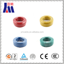china H05V-U pvc inslauted soft electric wiring cable supplier