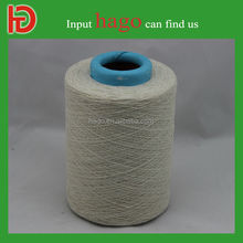 8s/1 cvc h s code of regenerated yarn