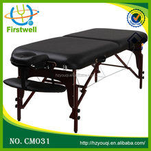 China wooden spa table / massage supplier
