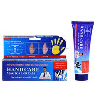 Aichun Beauty 100g Milk Best Hand And Foot Whitening Cream
