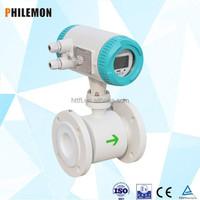 Modbus RTU RS485 output milk flow meter for industry