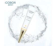 Best anti wrinkle cream skin tightening eye cream