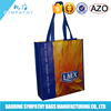 Top quality laminated non woven carrying bags