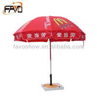steel frame advertising umbrella,outdoor umbrella,beach umbrella