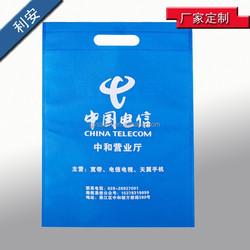 Promotional non woven cheap logo shopping bag