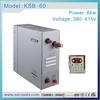 Steam generator for steam bath of 4.5KW380-415V 50HZ