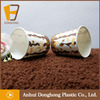 8oz Disposable coffee paper cup wholesale paper coffee cups