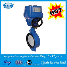electric actuator butterfly valve manufacturer in China