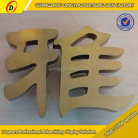 3D stainless steel alphabet sign led channel letter/stainless steel signage