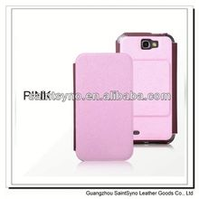 13034A High practicability mobile phone leather case for samsung galaxy note 2 n7100