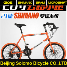 RF-28 off road/outdoor riding bike/bicycle