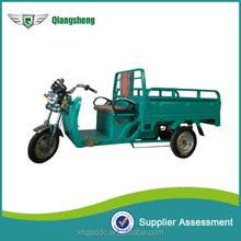 2015 electric cargo three wheel electrombile for sale