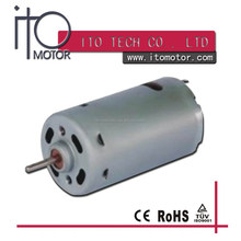 micro dc motor RS-390 & RS-395 /RS-390 for water pumps /dc carbon brush motor wheelchair motor 12v