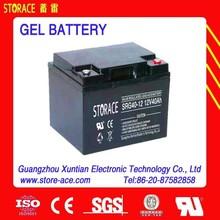 12v 40ah Gel battery