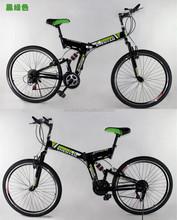 fashion bikes/full suspension mountain bike/bicicletas mountain bike