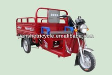2014 hot selling 125cc tricycle,three wheel motorcycle