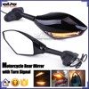 BJ-RM-016A Super bright arrow style integrated LED turn signal motorcycle rear mirror