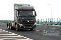 Beiben V3 Tractor Head Truck with Benz ACTROS technology