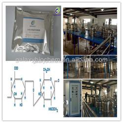 Galaxy high molecular weight hyaluronic acid, sodium hyaluronate