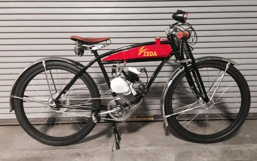 ... Bike Frame With Removable Gas Tank 4.5L ...