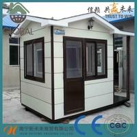 prefab house/sentry box/guard house/shop/office/kiosk/booth