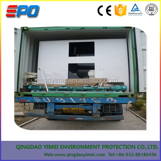 Mini Wastewater Treatment Plant : Small integrated sewage water treatment plant buy