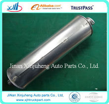 Genuine JMC Truck Part Muffler 1201100A1