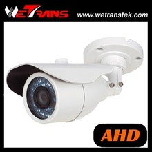 High Quality Full HD 1080P 24 LEDs 20m IR Distance IP66 Waterproof Outdoor Camera AHD Bullet
