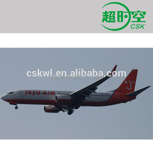 EK Air shipping price to Kenya
