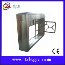 Full automatic control board swing gate mechanism with swallow card machine