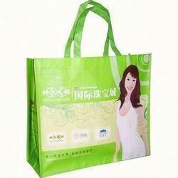 Customized nonwoven cord bag
