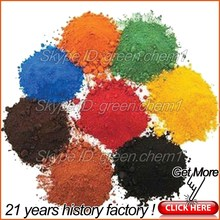 Purity 95% color powder iron oxide red(H101 110 120 130 190) brown black yellow pigments for floor bright chemicals coating