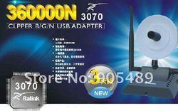 360000N High Power 3800mW 802.11b/g/n 150Mbps USB 2.0 WiFi Wireless Network Adapter w/ 3 Antenna
