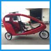 48V motor battery auto rickshaw for sale
