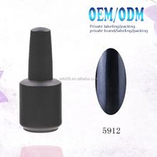 HNM # 5912 best price metallic gel nail polish high quality mirror effect gel polish oem