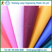 100% Polyester/PET spunbonded nonwoven fabric