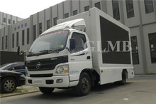 Moving Video display advertising van for media,propagate TV truck, outdoor mobile media car