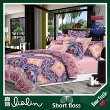 100% Polyester Fabric China textile famous brand bedding set