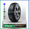Discount Car Tyres Commercial Passenger Car Tires Car Tyres With Dot Ece 285/65R17