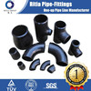 schedule 40 black iron pipe butt welded fittings dimensions