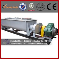 High Efficiency Dual-axle Dust Humidifying Machine