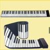 cheap 88 Keys USB MIDI Roll-up Soft Keyboard Piano Electronic