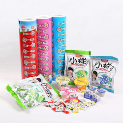 JC macarons blister candy/sugar laminated packaging film/bags,frozen food packaging bags