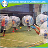 Excellent quality cheap price PVC football bubble